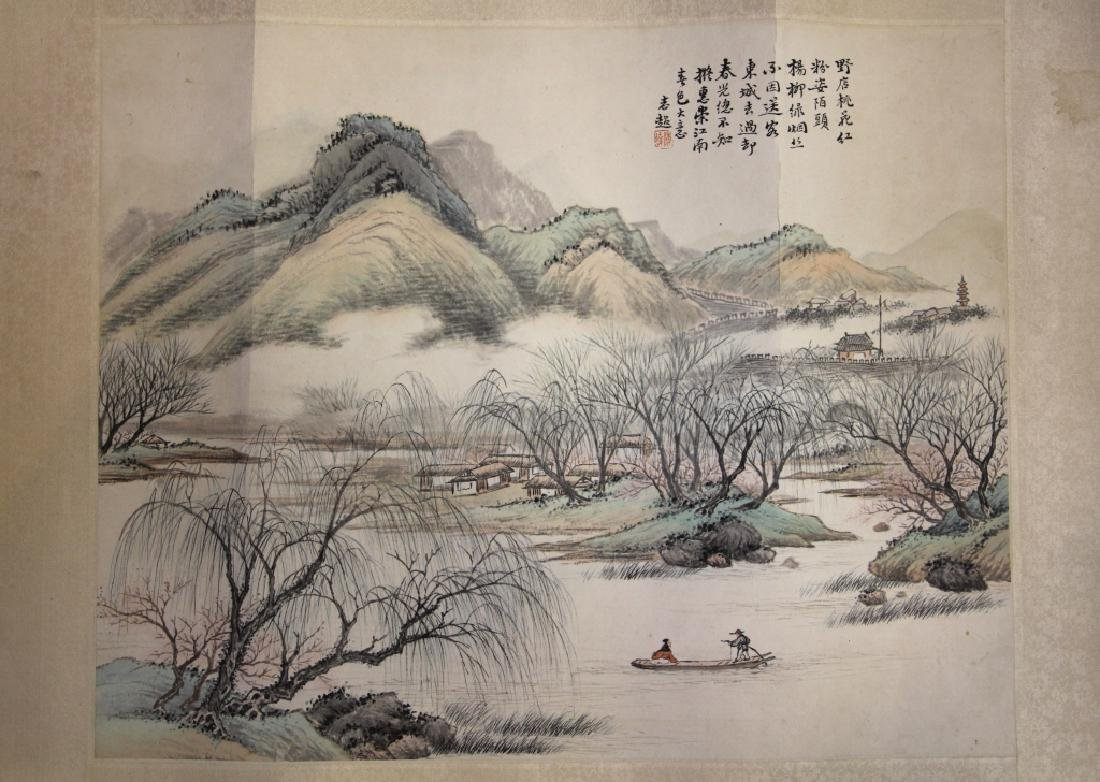 VINTAGE CHINESE WATERCOLOR PAINTING W/ STAMP MARK