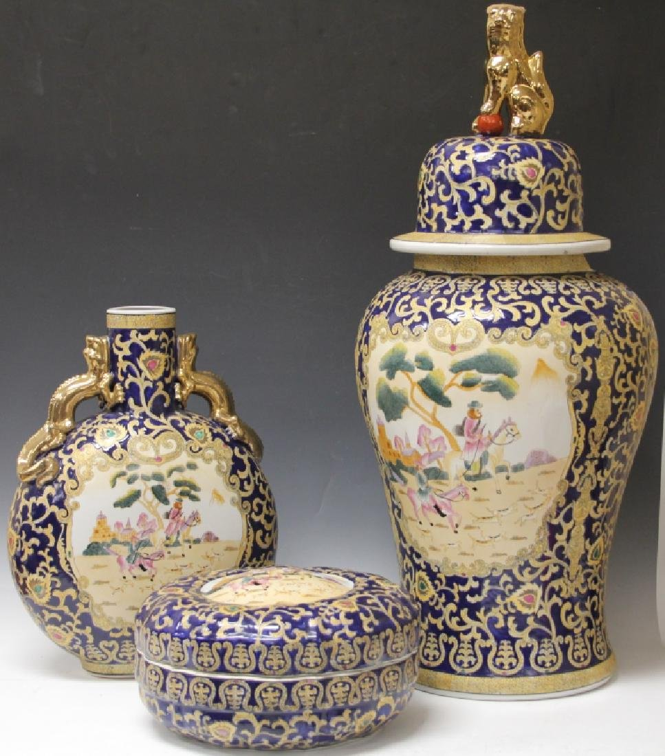 SET OF (3) CHINESE PORCELAIN JAR, BOX, & VASE