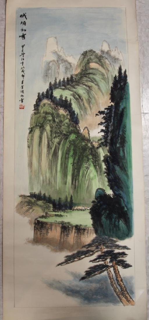 VINTAGE CHINESE WATERCOLOR BRUSH PAINTING