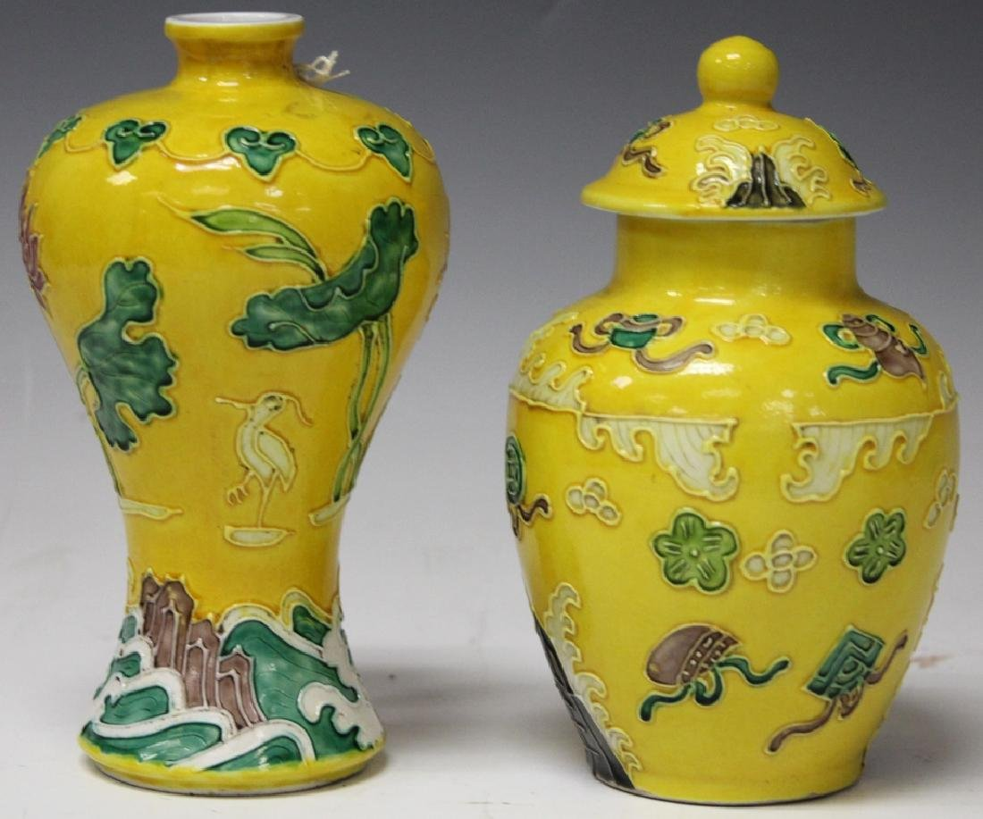LOT OF (2) CHINESE YELLOW PORCELAIN VASE & JAR