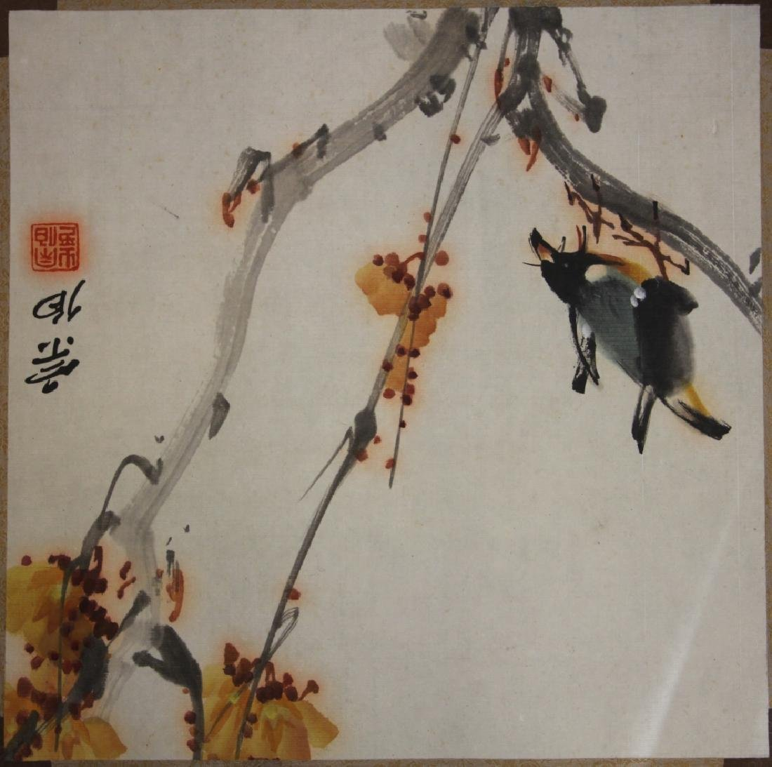 VINTAGE CHINESE WATERCOLOR PAINTING, SIGNED