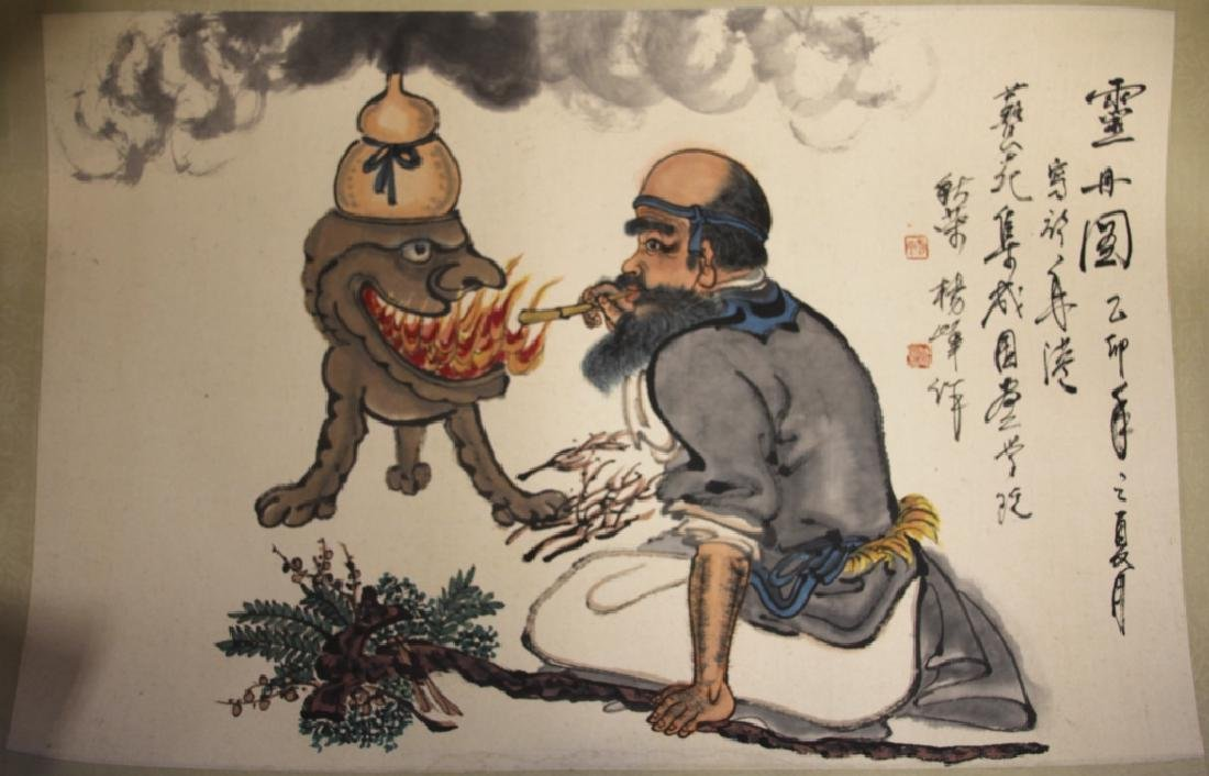 VINTAGE CHINESE BRUSH PAINTING W/ STAMP MARK