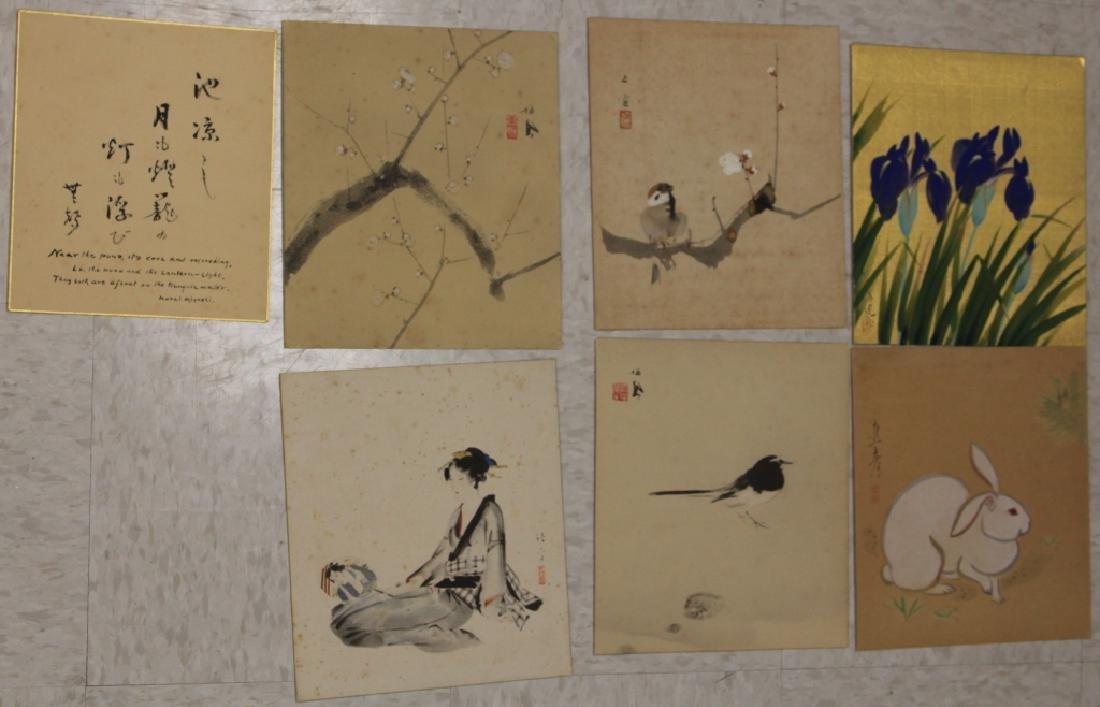 LOT OF (7) JAPANESE ARTWORKS ON BOARD