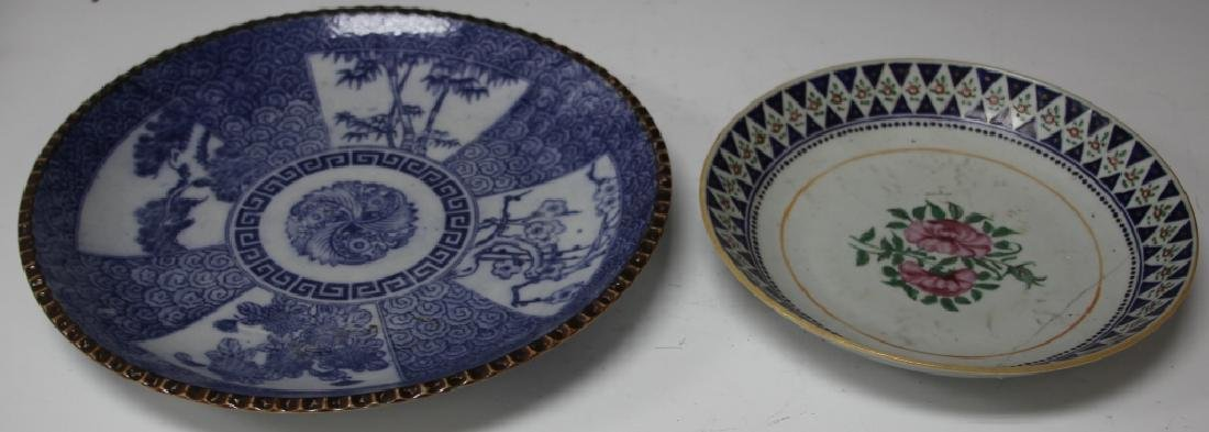 LOT OF (2) PLATES: CHINESE EXPORT & JAPANESE
