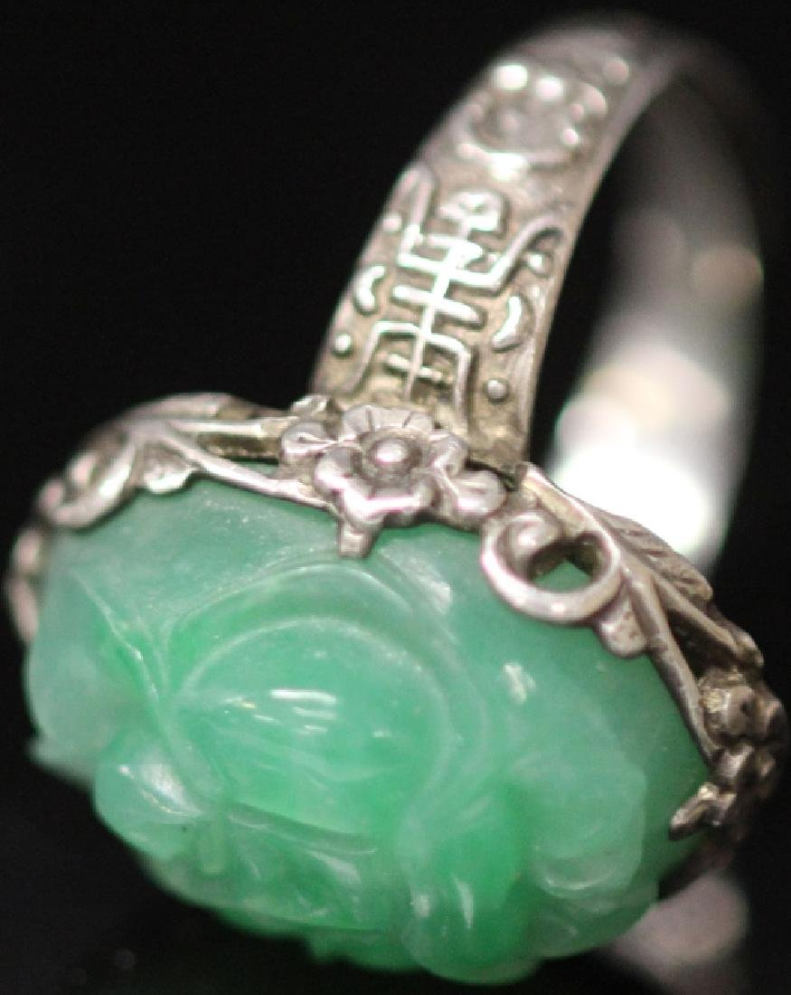 LOT OF (4) CHINESE GREEN JADE JEWELRY - 6
