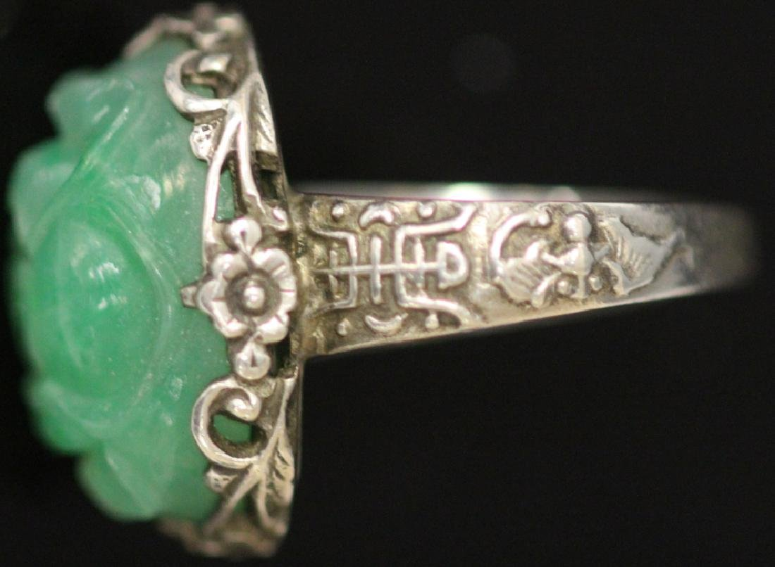 LOT OF (4) CHINESE GREEN JADE JEWELRY - 7