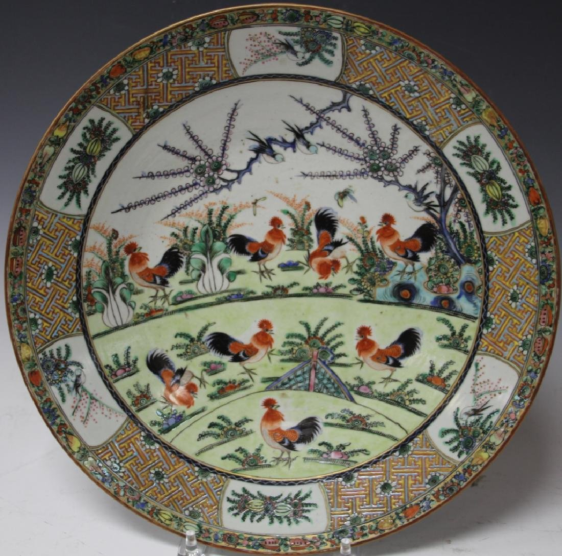 """CHINESE PAINTED PORCELAIN CHARGER, ROOSTERS, 15"""" D"""