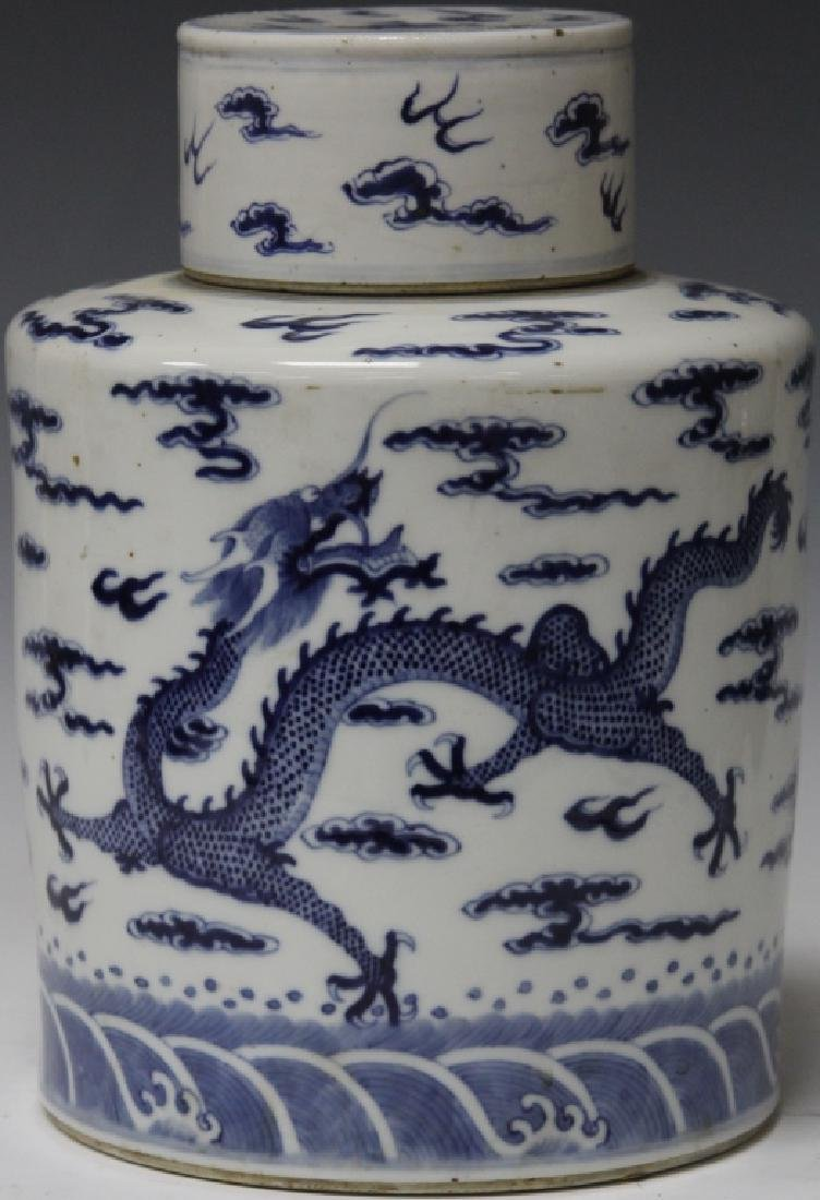 LATE 18TH/EARLY 19TH CENTURY CHINESE GINGER JAR
