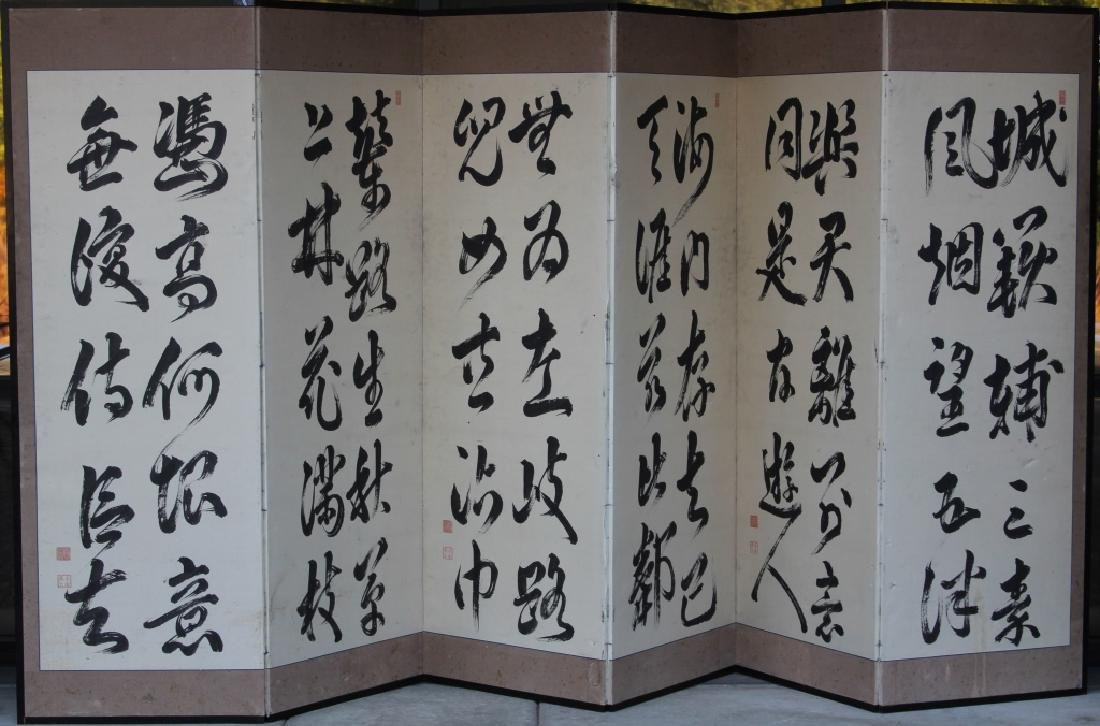 VINTAGE CHINESE SIX PANEL CALIGRAPHY SCREEN