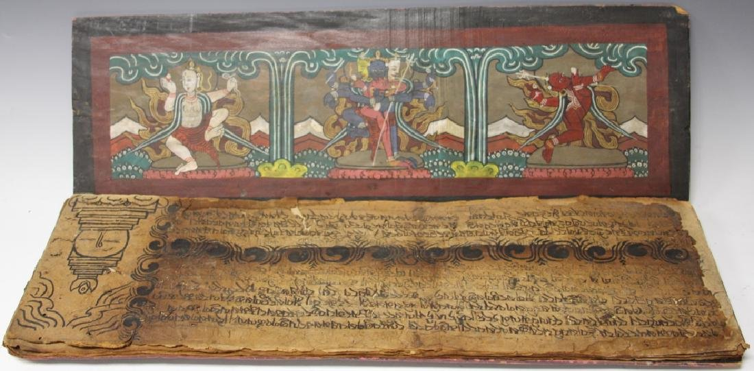 VINTAGE SOUTH EAST ASIAN SCROLL - 12