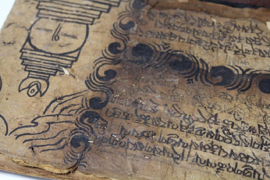VINTAGE SOUTH EAST ASIAN SCROLL - 15