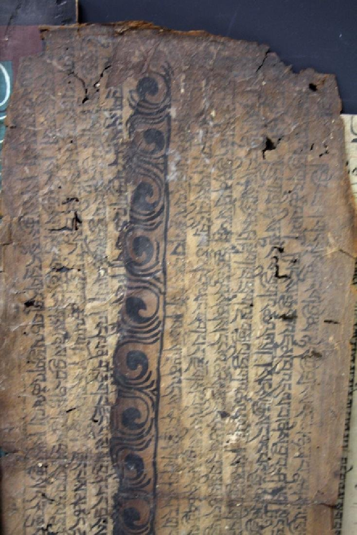 VINTAGE SOUTH EAST ASIAN SCROLL - 7