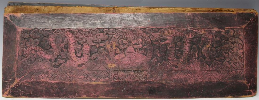 VINTAGE SOUTH EAST ASIAN SCROLL - 9