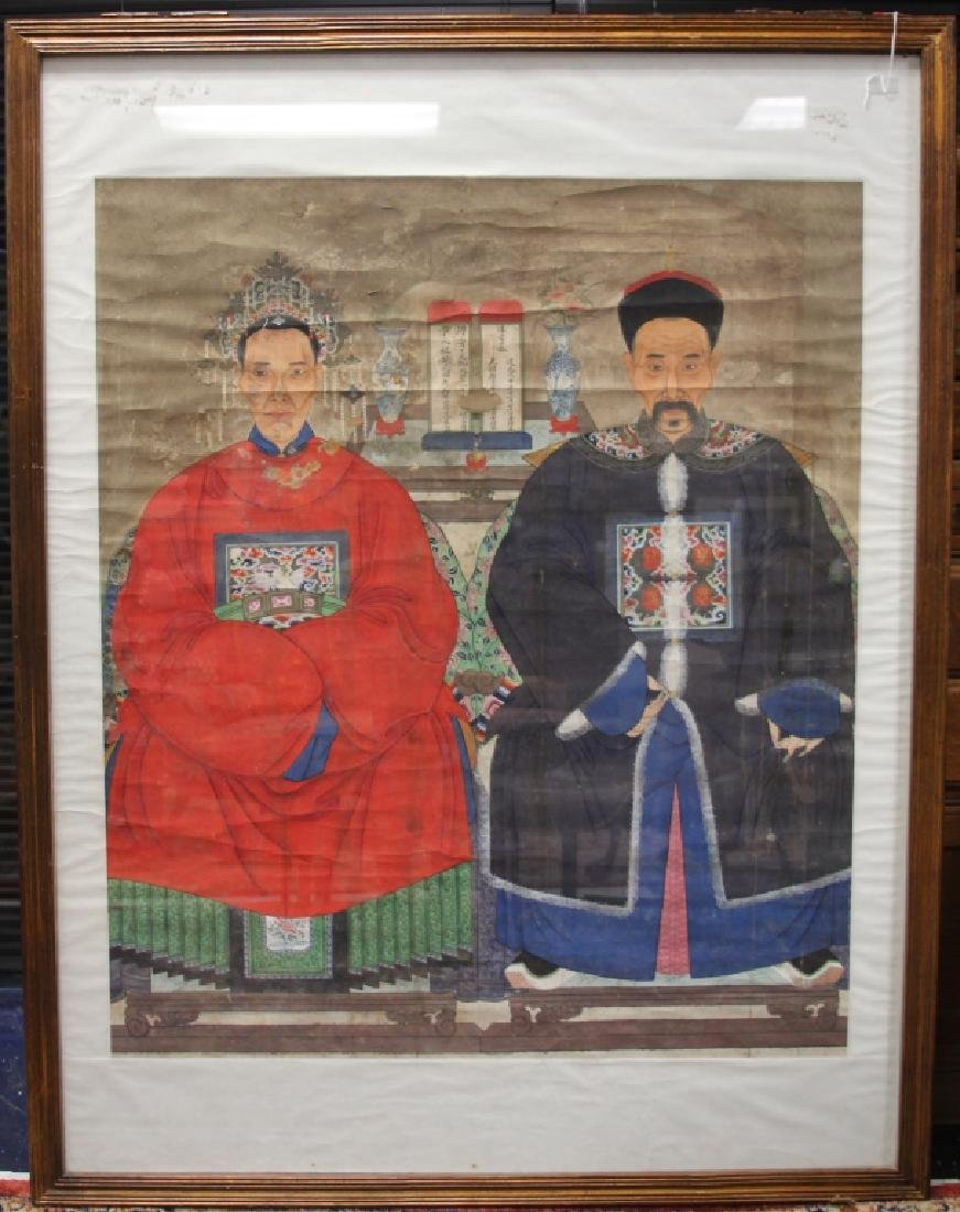 19TH CENTURY CHINESE EMPEROR PORTRAIT PAINTING