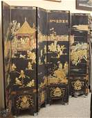 VINTAGE CHINESE SIX PANEL SCREEN W/ CLOISONNE FEET