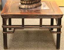 CHINESE SQUARE COFFEE TABLE