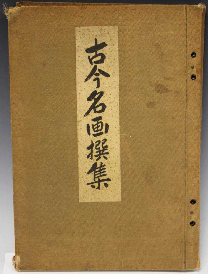 ALBUMN OF JAPANESE (40) PAINTINGS