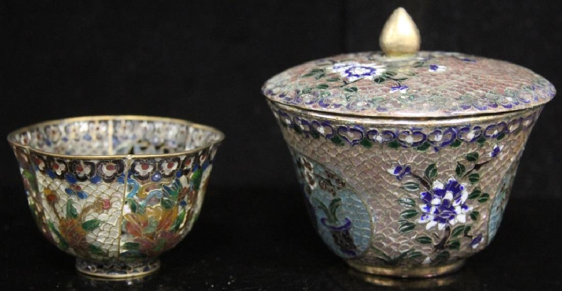 LOT OF (2) CHINESE PLIQUE A JOUR: CUP & BOWL