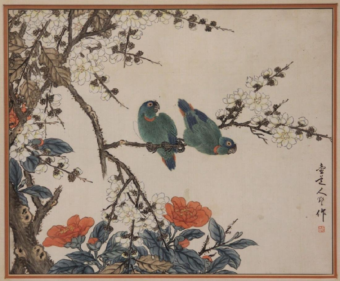 VINTAGE CHINESE WATERCOLOR, FRAMED