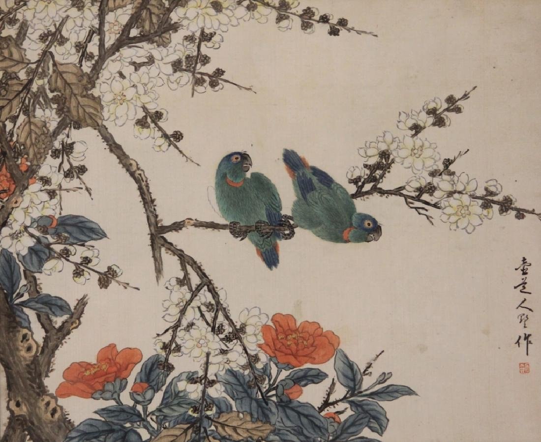 VINTAGE CHINESE WATERCOLOR, FRAMED - 3