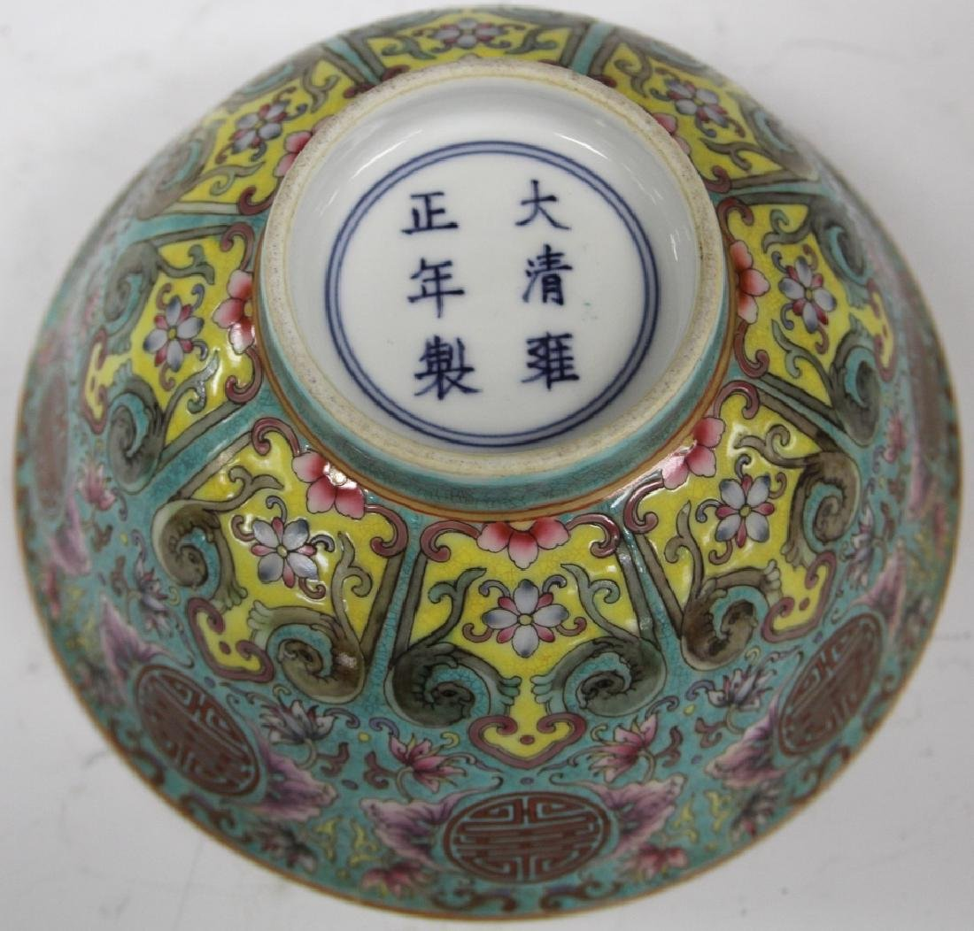 CHINESE PORCELAIN PAINTED BOWL W/ STAMP MARK - 2