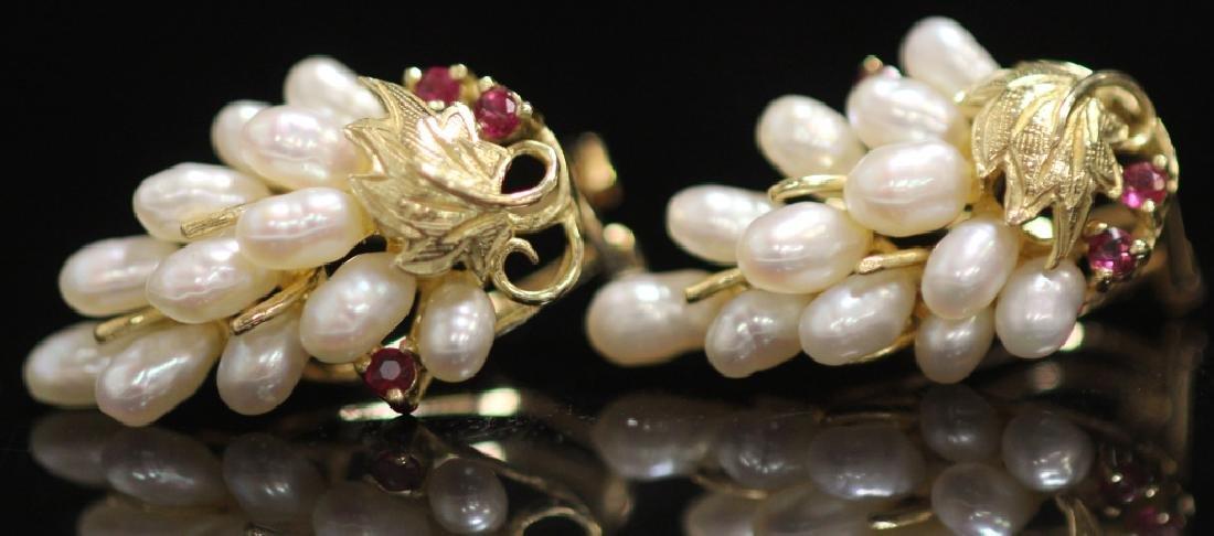 LADY'S 14KT GOLD EARRINGS, RING & PENDANT SET - 4