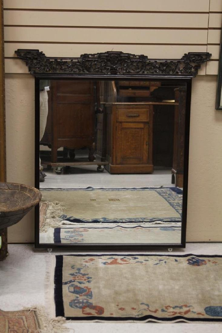 CHINESE CARVED ROSEWOOD MIRROR