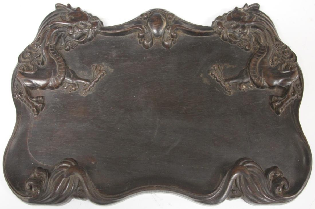 CHINESE CARVED WOOD BRUSH REST