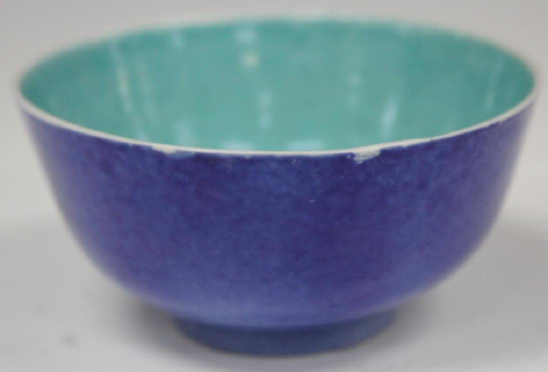 "VINTAGE CHINESE BLUE BOWL, 4 3/4"" D"