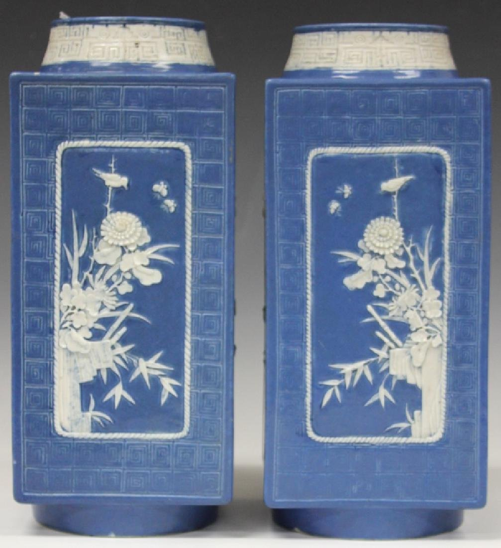 PAIR OF CHINESE CONG SHAPED VASES, QING DYNASTY