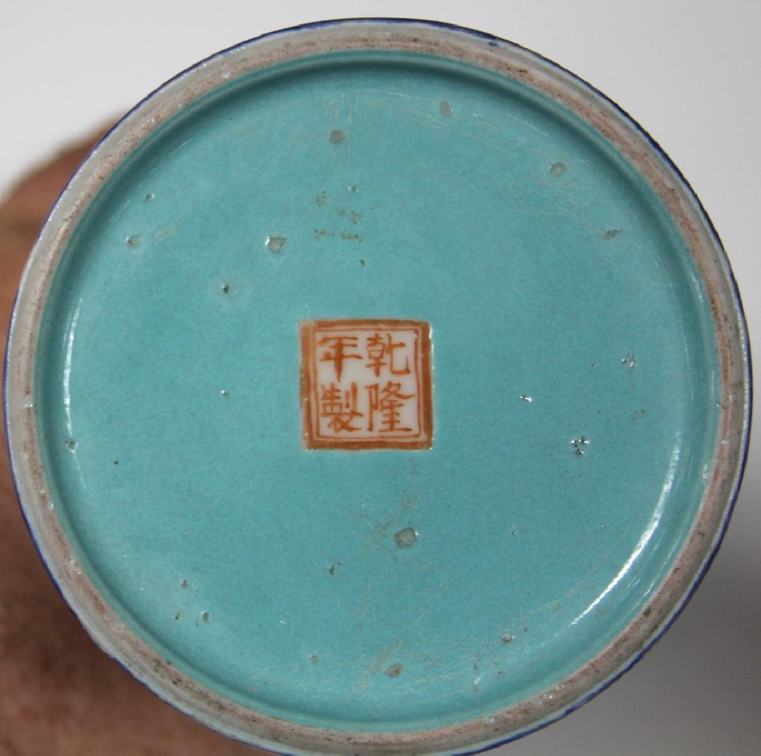 PAIR OF CHINESE REPUBLIC PERIOD PAINTED VASES - 4