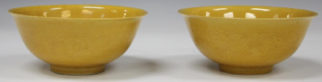 PAIR OF CHINESE MUSTARD GLAZE BOWLS