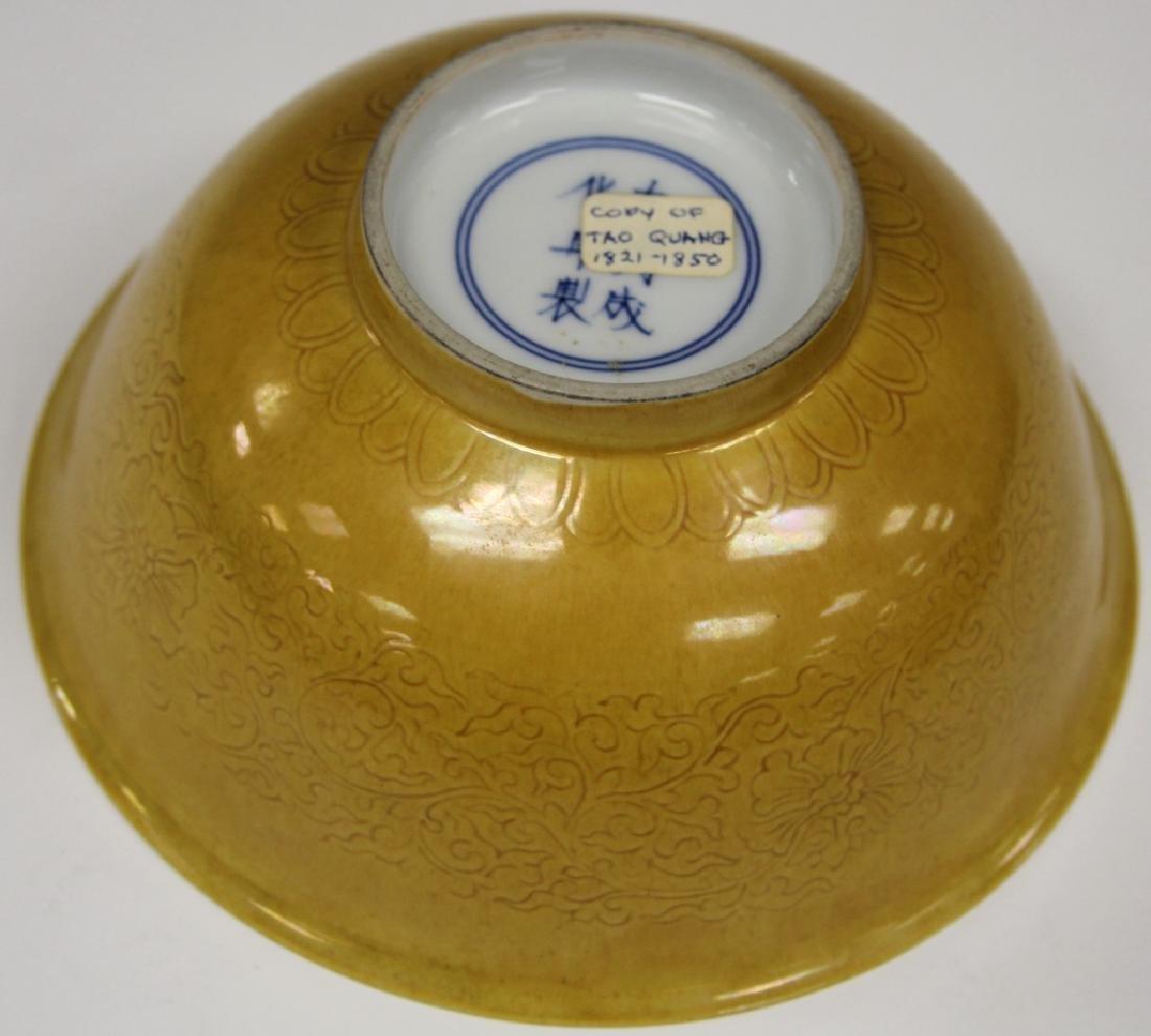 PAIR OF CHINESE MUSTARD GLAZE BOWLS - 4