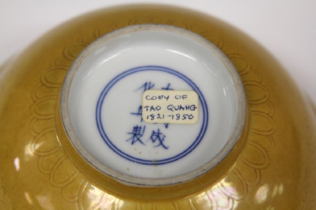 PAIR OF CHINESE MUSTARD GLAZE BOWLS - 5