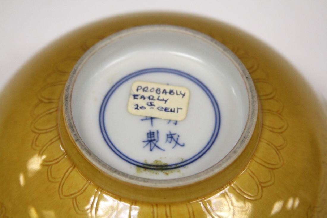 PAIR OF CHINESE MUSTARD GLAZE BOWLS - 6