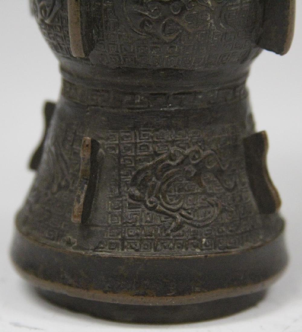 """CHINESE ARCHAIC BRONZE TEMPLE VASE, 6"""" H - 2"""