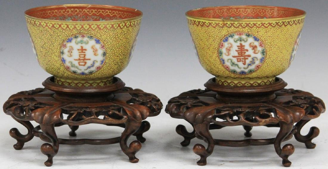 PAIR OF QING DYNASTY PORCELAIN PAINTED BOWLS - 2