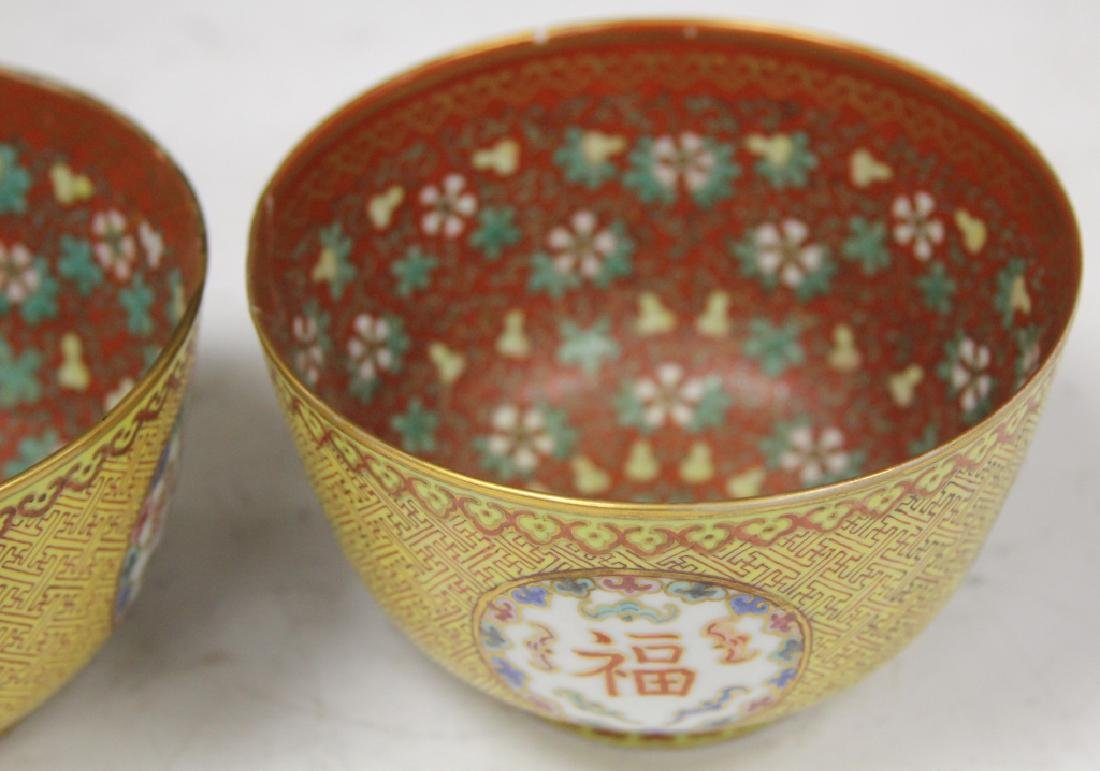 PAIR OF QING DYNASTY PORCELAIN PAINTED BOWLS - 3