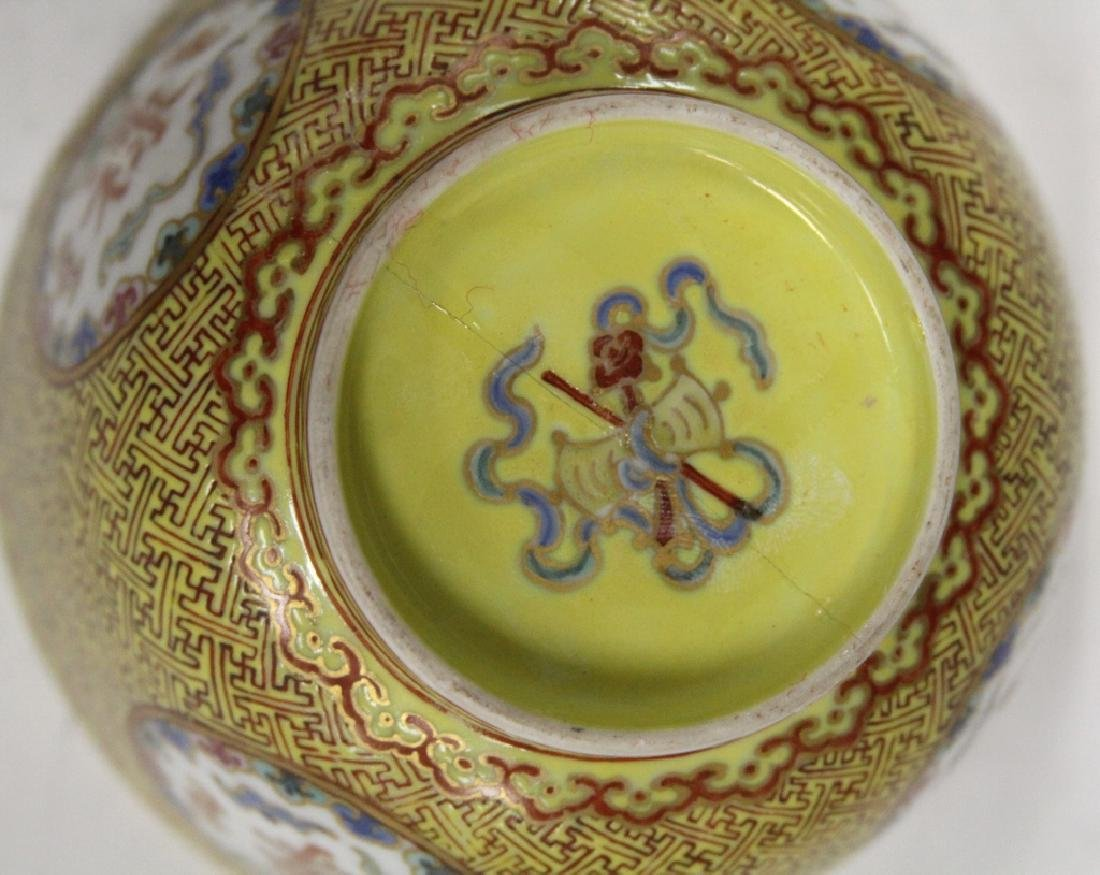 PAIR OF QING DYNASTY PORCELAIN PAINTED BOWLS - 4