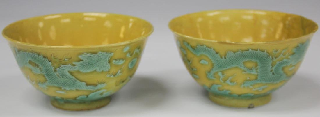 PAIR OF QING DYNASTY PORCELAIN DRAGON BOWLS - 2