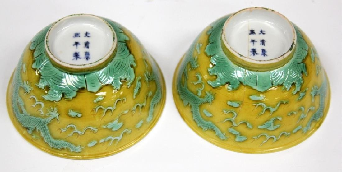 PAIR OF QING DYNASTY PORCELAIN DRAGON BOWLS - 5