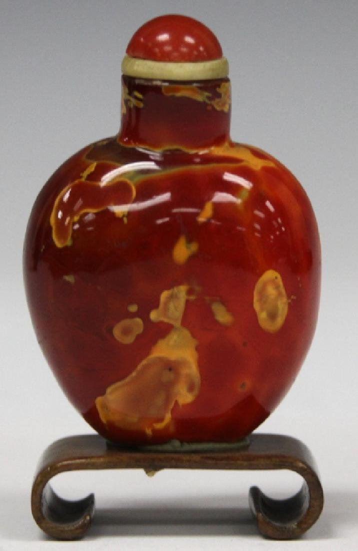 CHINESE CARVED SNUFF BOTTLE - 2