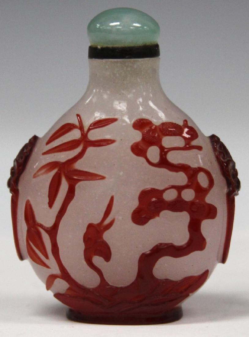 VINTAGE CHINESE PEKING GLASS SNUFF BOTTLE
