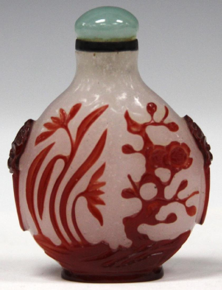 VINTAGE CHINESE PEKING GLASS SNUFF BOTTLE - 2