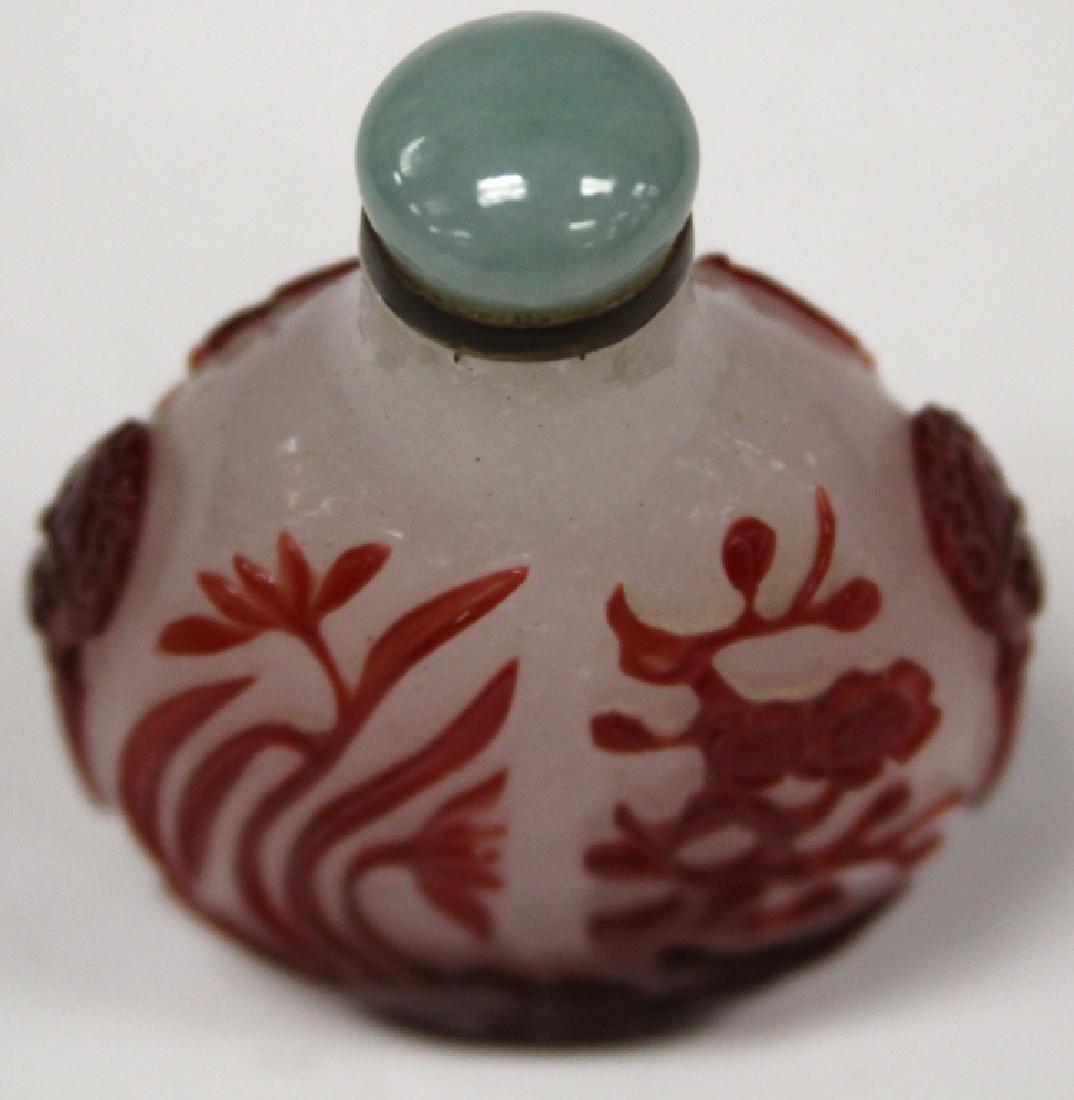 VINTAGE CHINESE PEKING GLASS SNUFF BOTTLE - 5