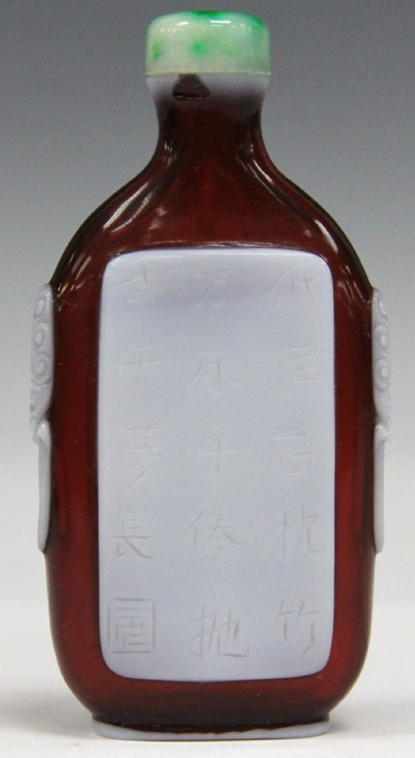 "CHINESE PEKING GLASS SNUFF BOTTLE, 3 1/4"" H"