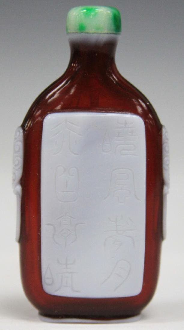 "CHINESE PEKING GLASS SNUFF BOTTLE, 3 1/4"" H - 3"