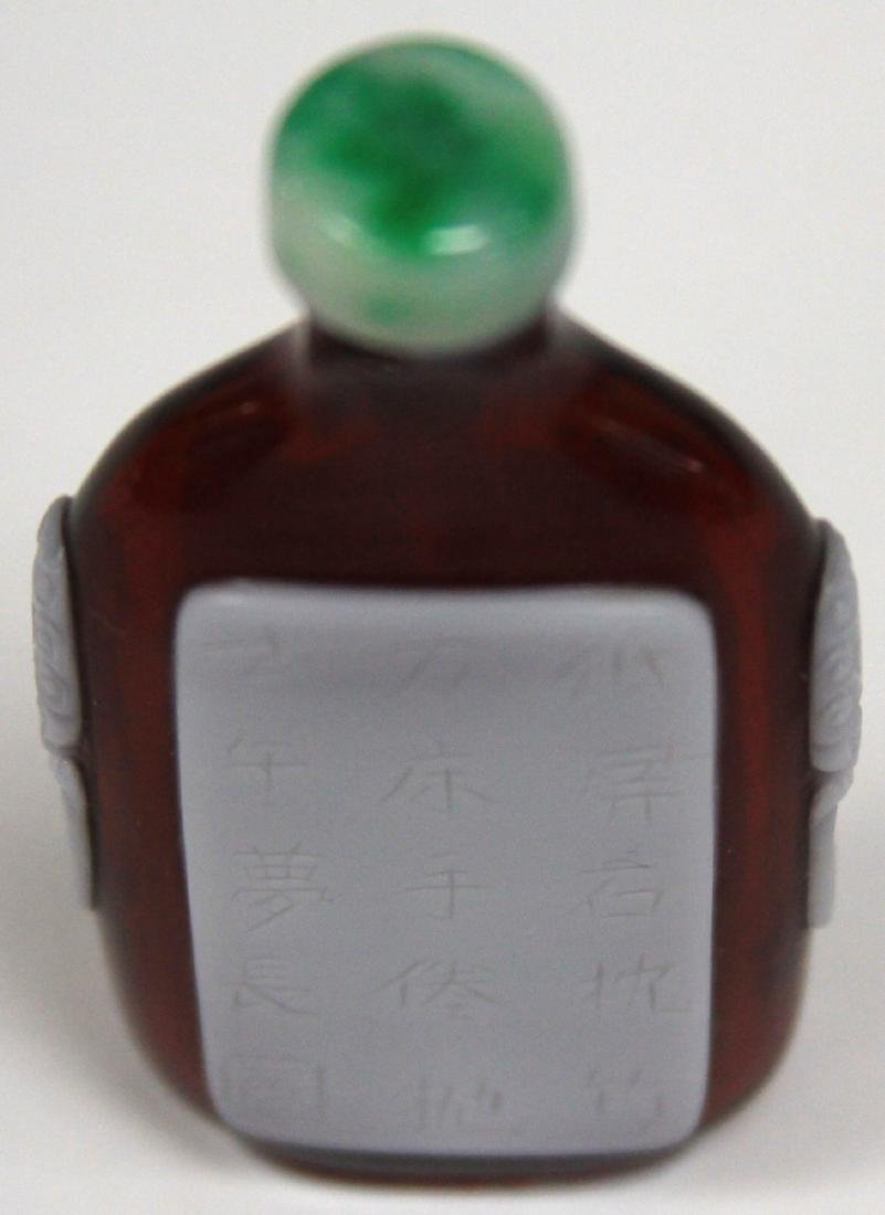 "CHINESE PEKING GLASS SNUFF BOTTLE, 3 1/4"" H - 4"