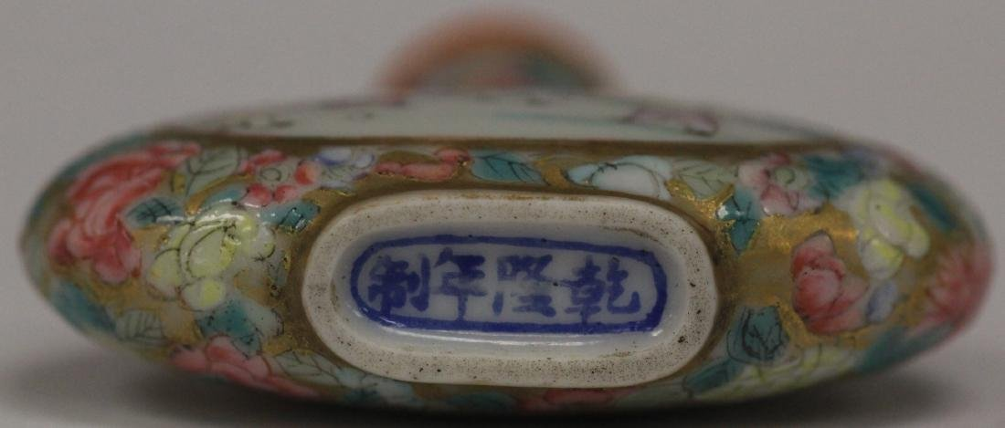 QING DYNASTY PAINTED PORCELAIN SNUFF BOTTLE - 10