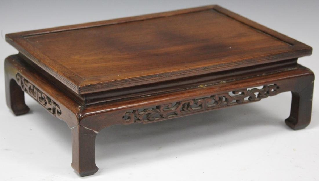 VINTAGE CHINESE ROSEWOOD CARVED STAND